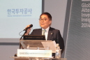 Keynote Speech3 - CHOO Heungsik, CIO,  KIC